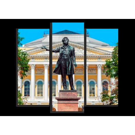 Авторские. Пушкин
